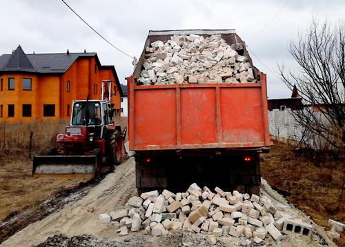 купить бой бетона серпухов